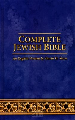 Complete jewish bible updated colour hc