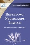 Hebreeuws-nederlands lexicon hb