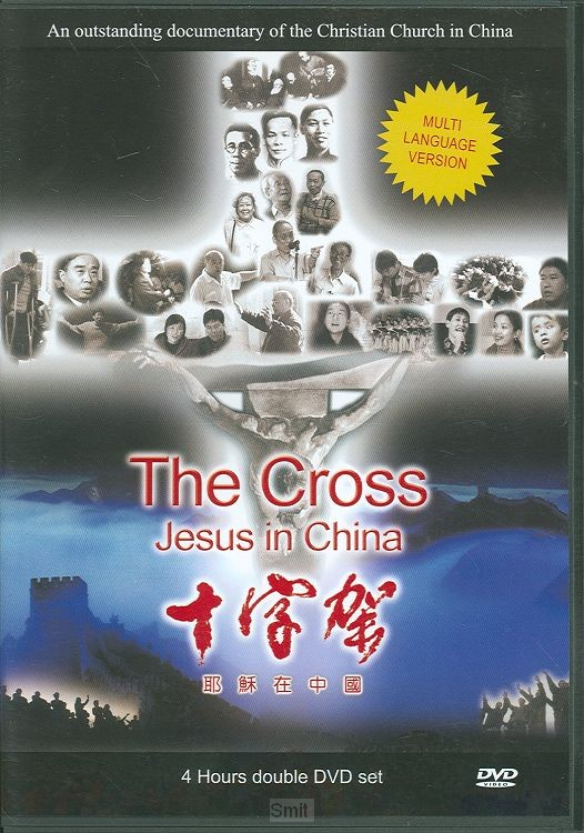 Dvd the cross