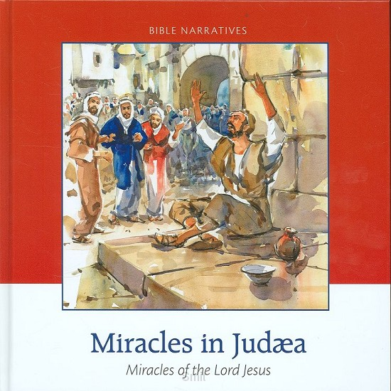Miracles in judea